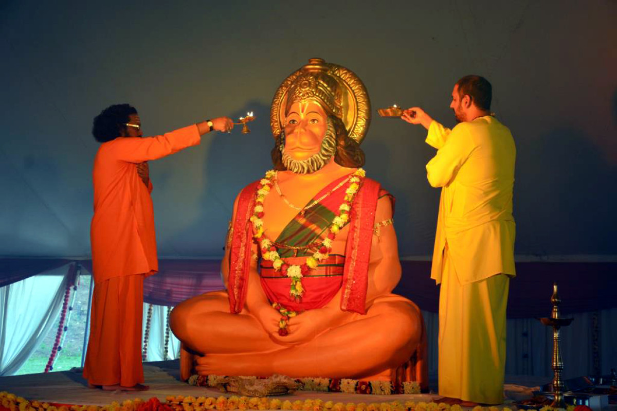 4th Cosmic Hanuman Havan (August 2015)