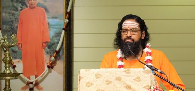 Yagna on 'Ayodhya Kand' – Part 1 Feb 2017