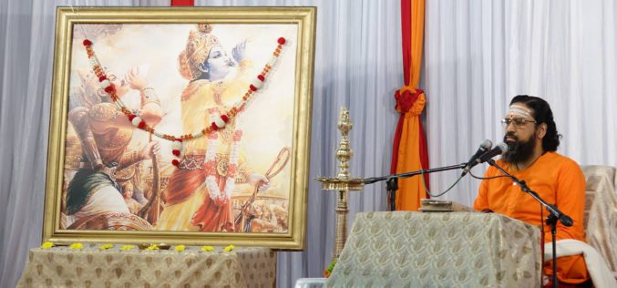 "Yagna on Bhagawat Gita – ""Think wisely, Live joyfully"" – July 2017"