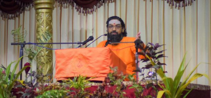 Yagna on 'Shri Ram Gita' – October 2017 – Chinmaya Mission Trinidad & Tobago