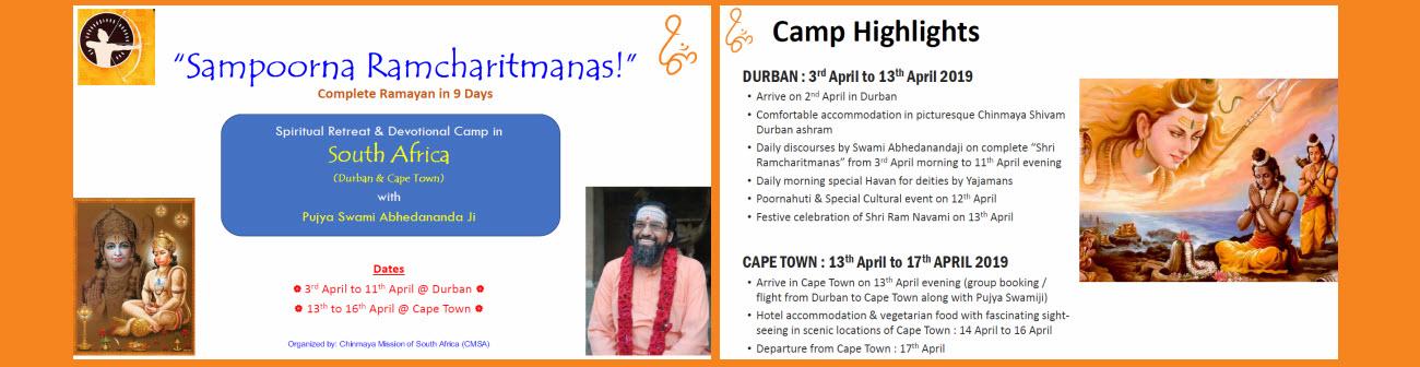 Ramayana-Camp-Flyer-2019-2