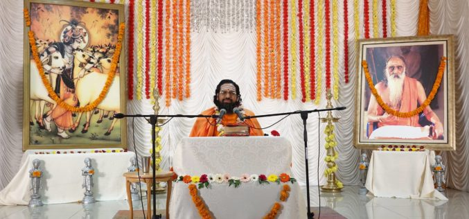Yagna on 'Essence of Krishna Leela' – September 2017