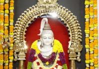 Mega Mahashivratri (Feb 2018)