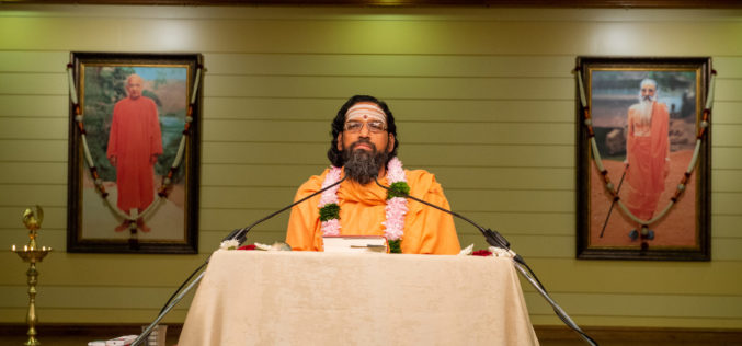 Talks on 'Ayodhya Kand' – Part 4 – June 2019